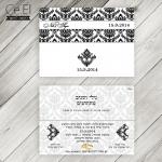 הזמנות לחתונה לקוחות