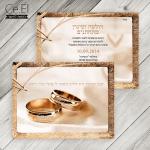 הזמנות פרחוניות לחתונה