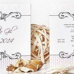 הזמנות לחתונה יוקרתיות