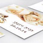 הזמנה לחתונה עם פרחים וטבעות