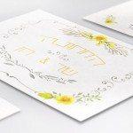דוגמאות להזמנות לחתונה 2