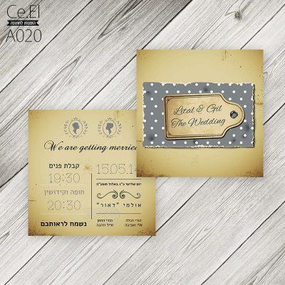 הזמנה לחתונה 020A