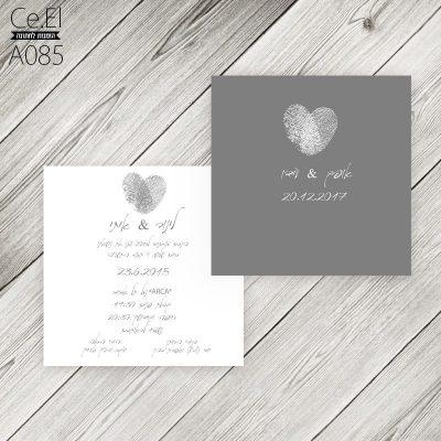 הזמנה לחתונה 085A