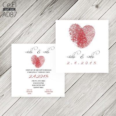 הזמנה לחתונה 087A