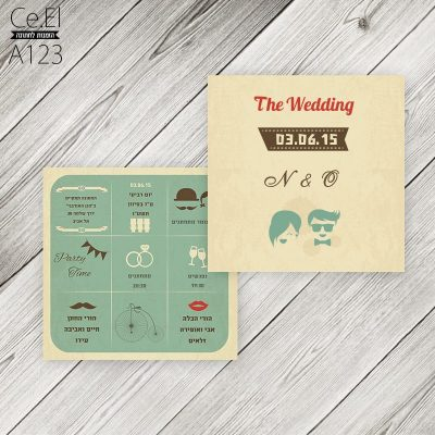 הזמנה לחתונה 123A