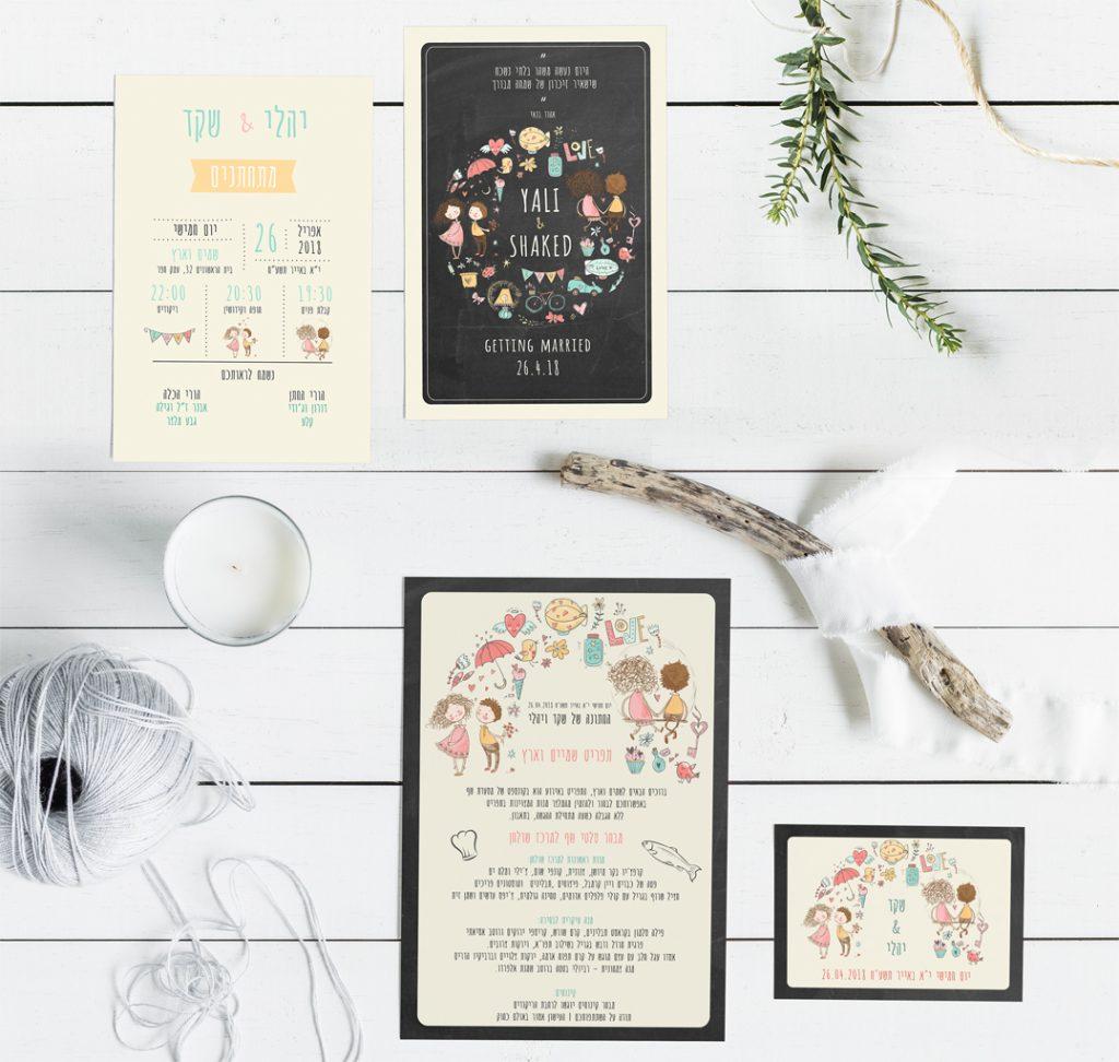 מיתוג הזמנה לחתונה