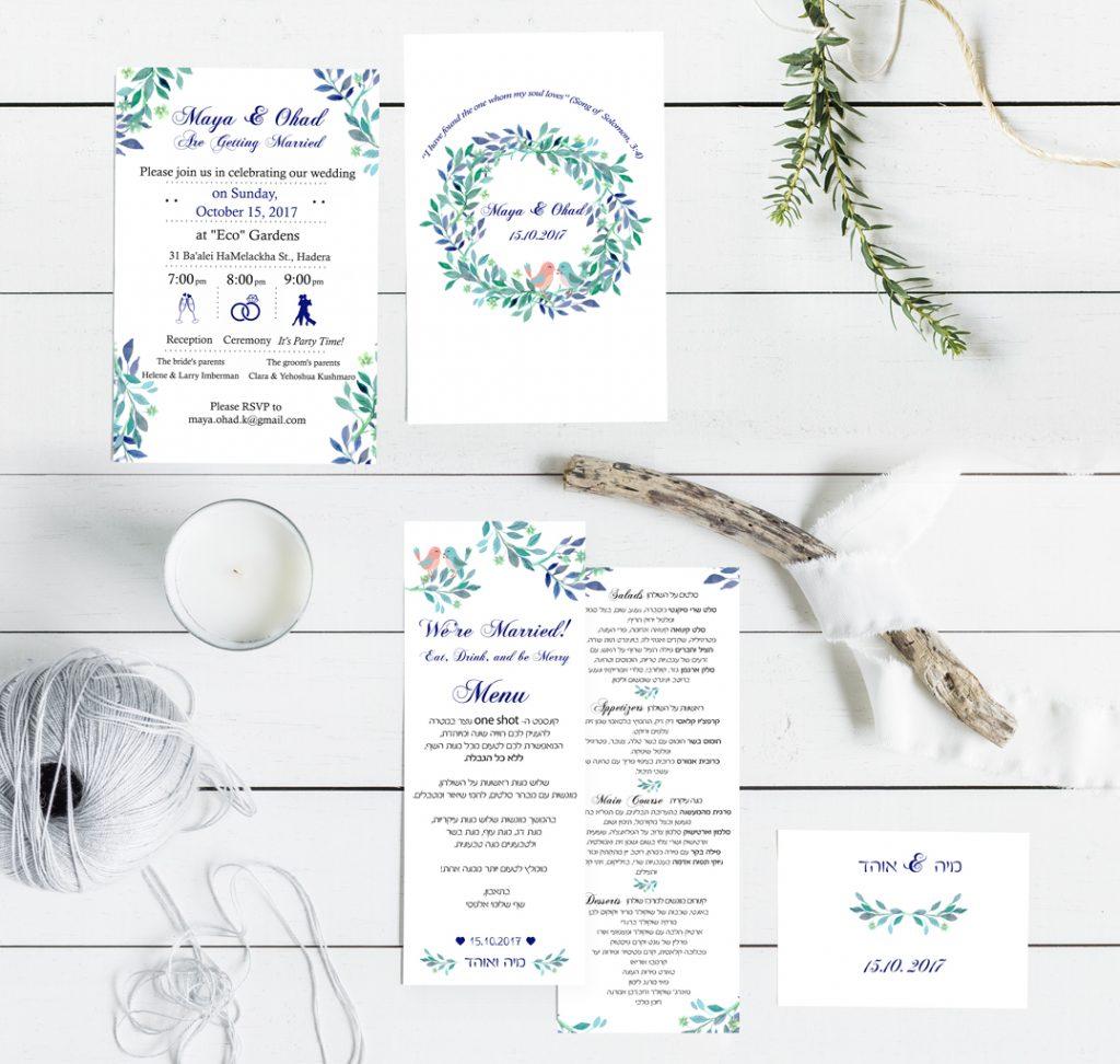 מיתוג הזמנות לחתונה